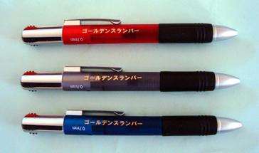 『ゴールデンスランバー』記念ボールペン(3種)