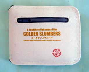 『ゴールデンスランバー』ポーチ型エコバッグ