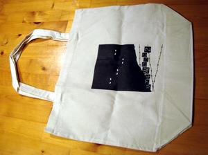 Onigokko2_bag1