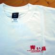 『青い鳥』Tシャツ