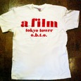 『東京タワー オカンとボクと、時々、オトン』Tシャツ