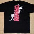 映画『日本沈没』Tシャツ