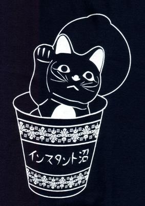 Instant_numa_tshirts1