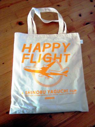 Happyflight_bag