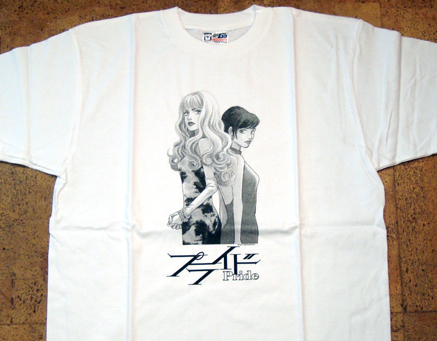 「プライド」エキストラ参加記念Tシャツ