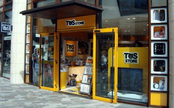 Tbsstore1