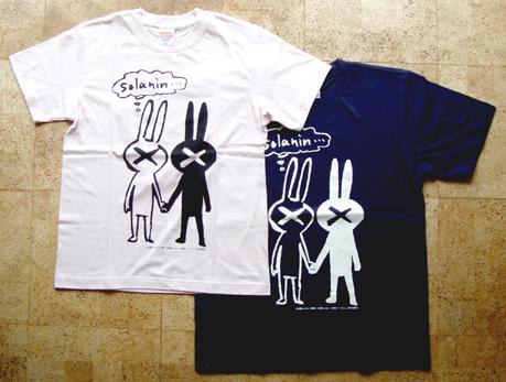 映画『ソラニン』のTシャツ