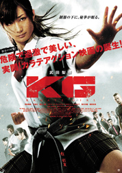 Kg_poster_s1