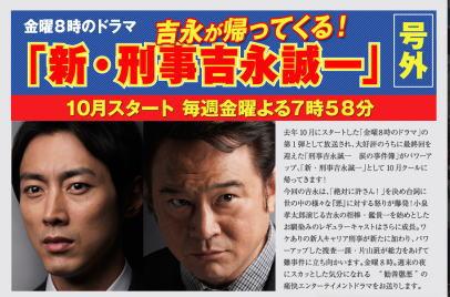 Sin_yoshinaga_official