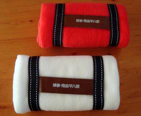 Onishima_blanket