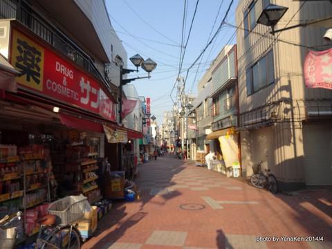川島商店街(東京都中野区)